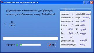 Паскаль pascal сборник 2 паскаль сборник